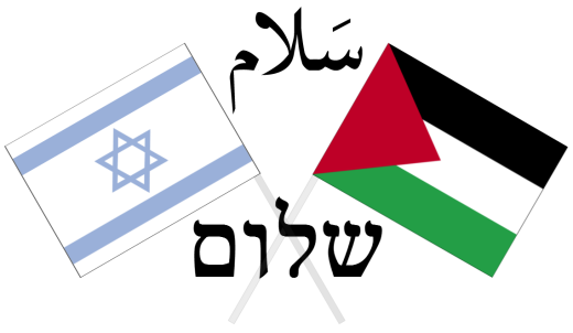 A display of crossed Israeli and Palestinian flags with the word for peace in both Arabic (Salaam/Salam السلام) and Hebrew (Shalom שלום) (Wikimedia Commons)